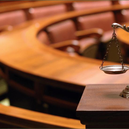 Alabama Criminal Law Round-Up August 16, 2019